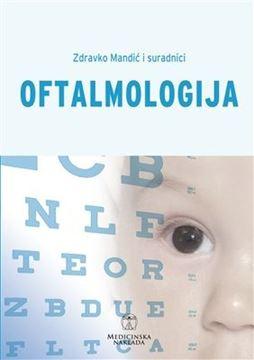 Picture of OFTALMOLOGIJA