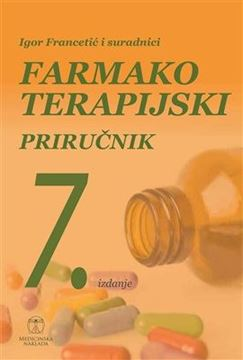 Picture of FARMAKOTERAPIJSKI PRIRUČNIK, 7. izdanje