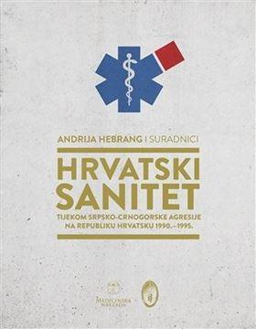 Picture of HRVATSKI SANITET