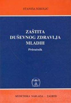 Picture of ZAŠTITA DUŠEVNOG ZDRAVLJA MLADIH