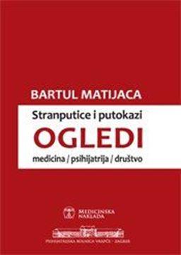 Picture of STRANPUTICE I PUTOKAZI - OGLEDI