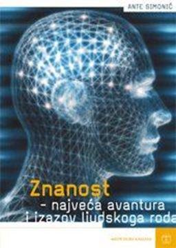 Picture of ZNANOST - NAJVEĆA AVANTURA I IZAZOV LJUDSKOG RODA