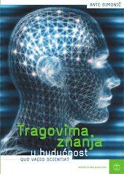 Picture of TRAGOVIMA ZNANJA U BUDUĆNOST