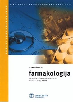 Picture of FARMAKOLOGIJA