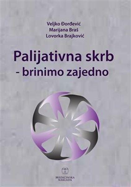 Picture of PALIJATIVNA SKRB - BRINIMO ZAJEDNO