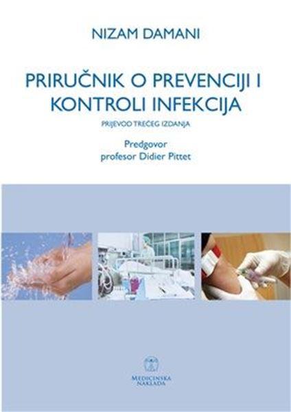 Picture of PRIRUČNIK O PREVENCIJI I KONTROLI INFEKCIJA