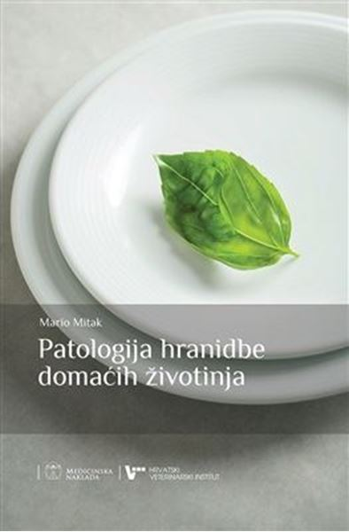 Picture of PATOLOGIJA HRANIDBE DOMAĆIH ŽIVOTINJA