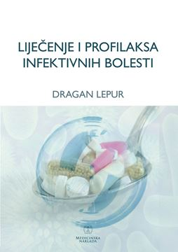 Picture of LIJEČENJE I PROFILAKSA INFEKTIVNIH BOLESTI