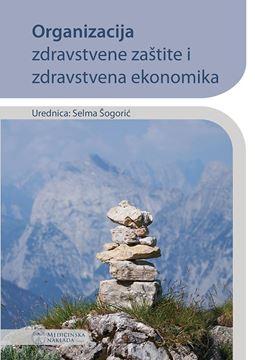 Picture of ORGANIZACIJA ZDRAVSTVENE ZAŠTITE I ZDRAVSTVENA EKONOMIKA