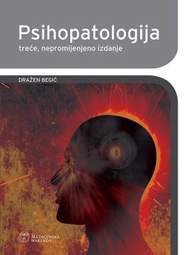 Picture of PSIHOPATOLOGIJA, 3. izdanje