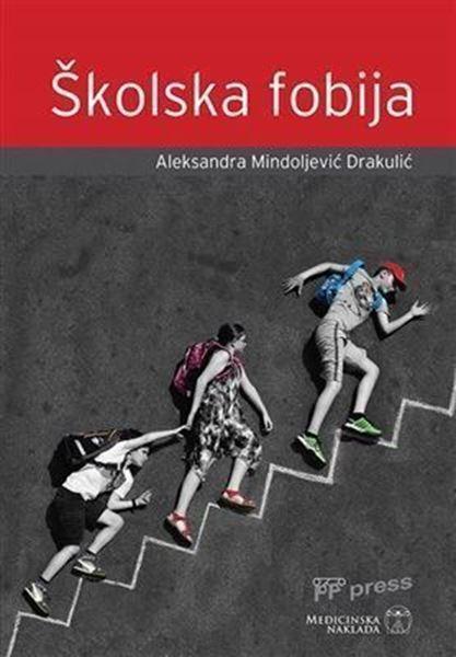 Picture of ŠKOLSKA FOBIJA