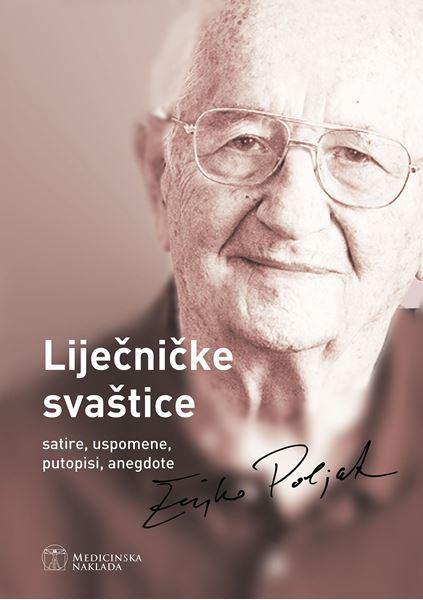 Picture of LIJEČNIČKE SVAŠTICE