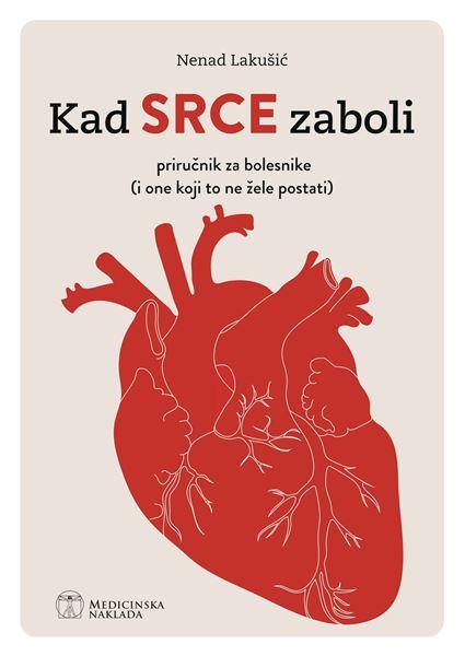 Picture of KAD SRCE ZABOLI