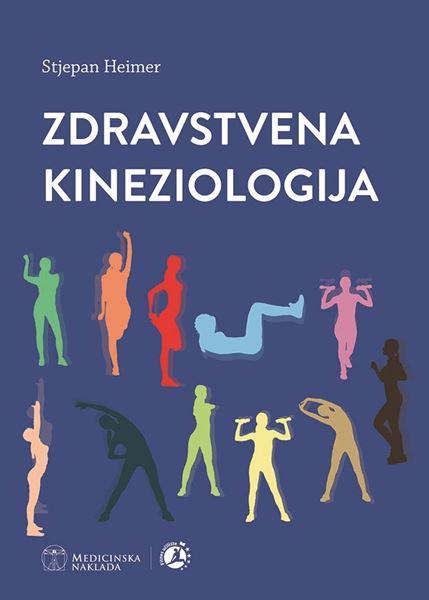 Picture of ZDRAVSTVENA KINEZIOLOGIJA