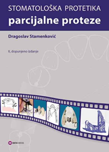Picture of STOMATOLOŠKA PROTETIKA, PARCIJALNE PROTEZE