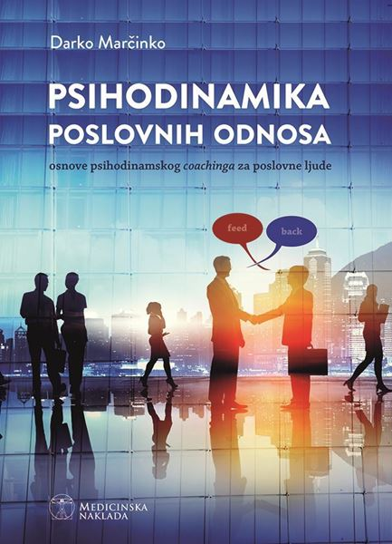 Picture of PSIHODINAMIKA POSLOVNIH ODNOSA