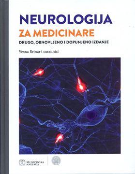 Picture of NEUROLOGIJA ZA MEDICINARE, drugo,  obnovljeno i dopunjeno izdanje