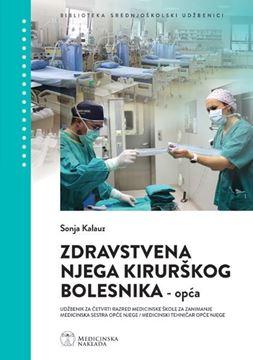 Picture of Zdravstvena njega kirurškog  bolesnika - opća