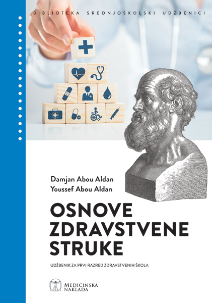 Picture of Osnove zdravstvene struke