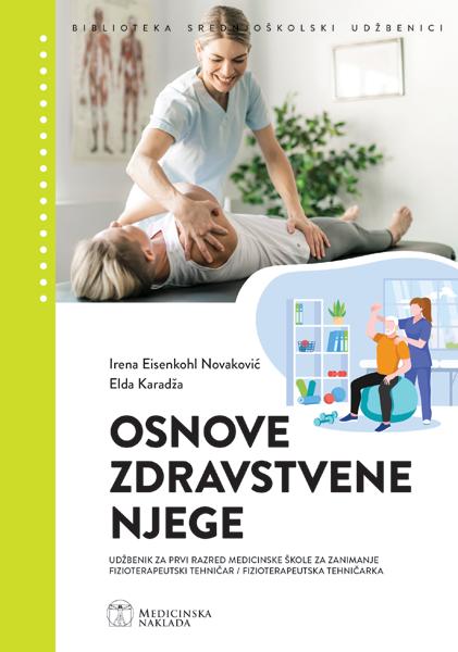 Picture of Osnove zdravstvene njege