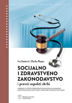 Picture of Socijalno i zdravstveno zakonodavstvo i pravni aspekti skrbi
