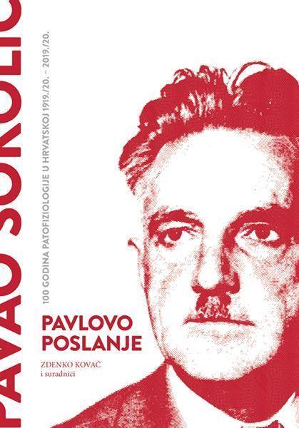 Picture of PAVLOVO POSLANJE